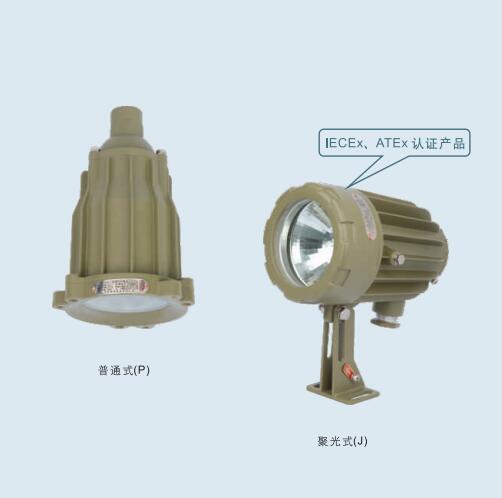 BAK51隔爆型防爆视孔灯