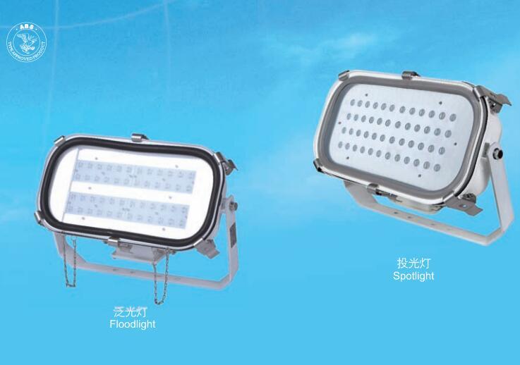CTG31-LED投光灯