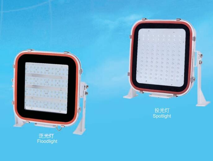 CTG32-LED投光灯