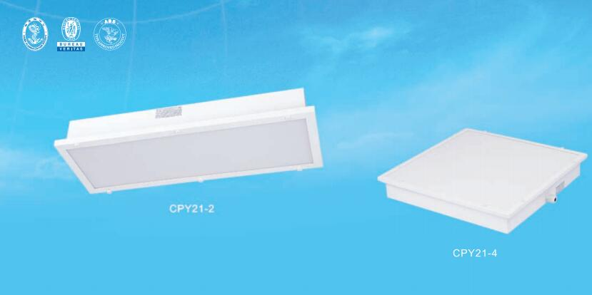 CPY21-2荧光蓬顶灯