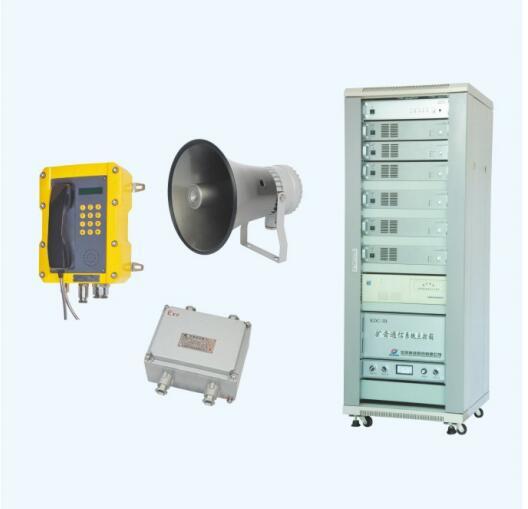 KDC-3防爆扩音通讯系统