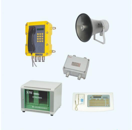KDC-4程控调度防爆扩音通讯系统