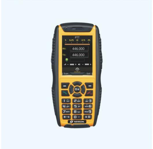 BSJ930防爆手机