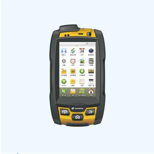 BSJ200防爆手机