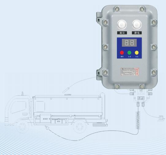 BXCQ-YJC防爆溢流静电控制系统