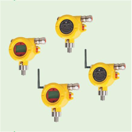 BBS-P智能型防爆变送器压力无线