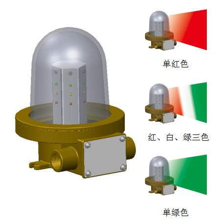 船用三色信号灯