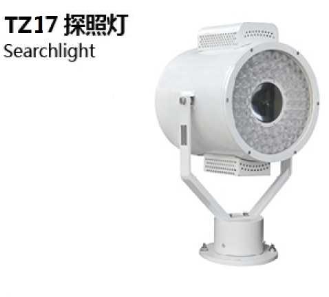 船用无线遥控探照灯