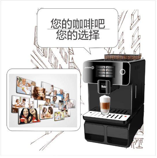 喝咖啡的利与弊