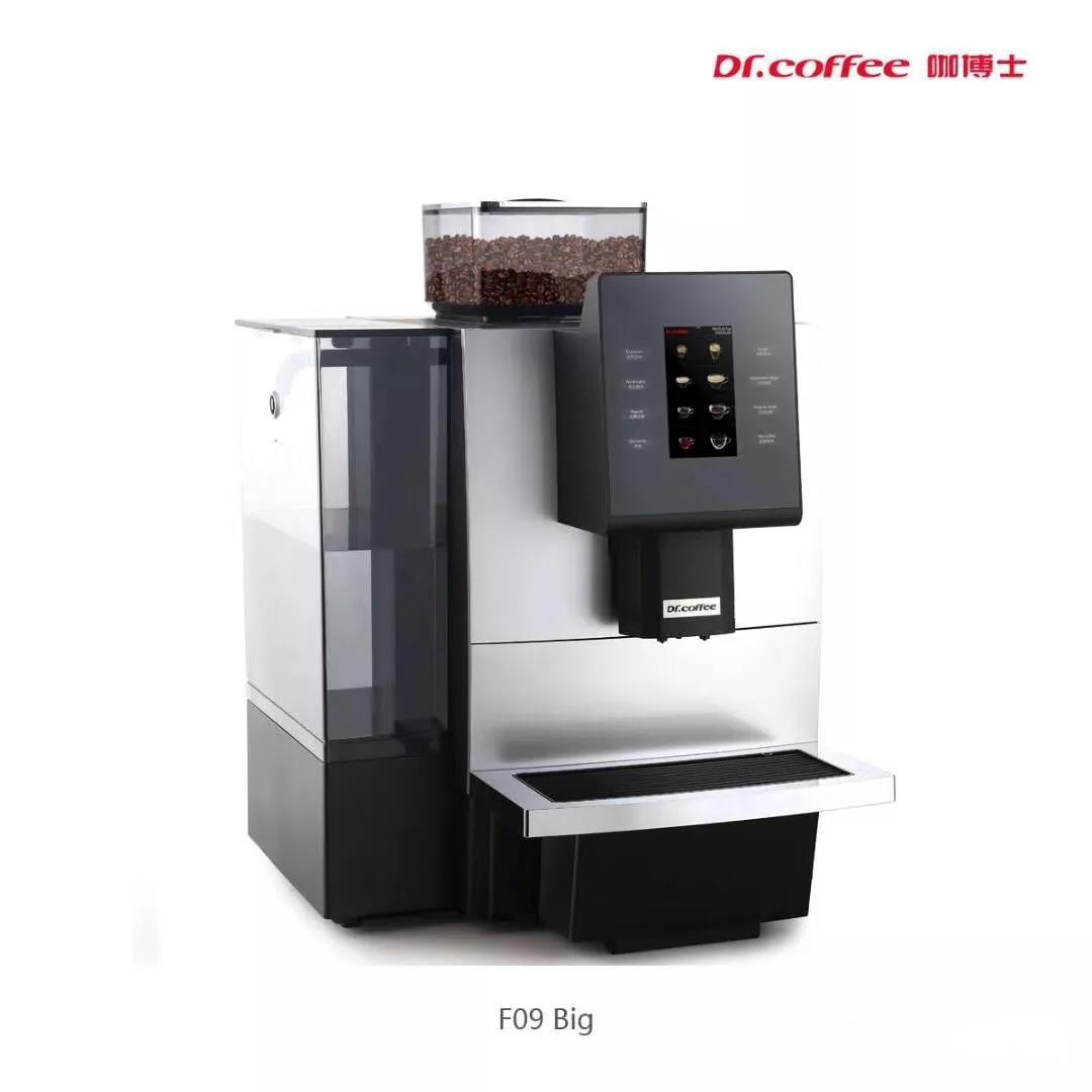 商业全自动咖啡机-未来的咖啡模式