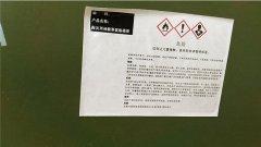 危险品海运-油漆装箱方案