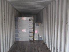 国际海运-汽车衡装箱方案