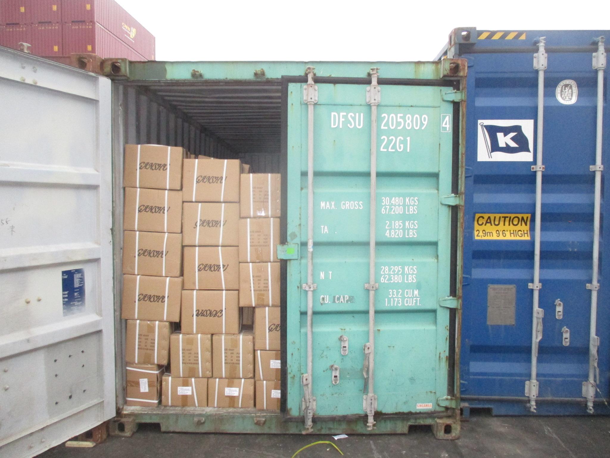 海运整箱进口介绍
