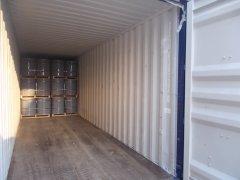 北大西洋航线危险化工品海运_上海瑞进国际物流有限公司
