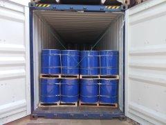 危险品国际物流_上海瑞进国际物流有限公司