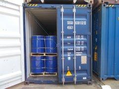 北太平洋航线危险化工品_上海瑞进国际物流有限公司