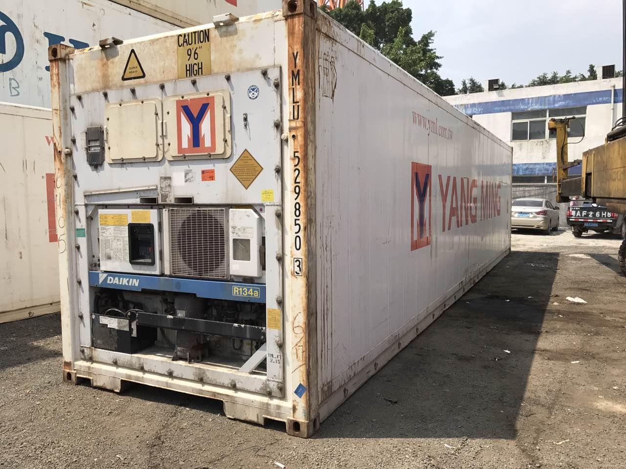 冷冻集装箱海运