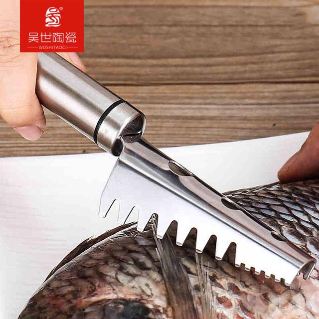 厨房小工具
