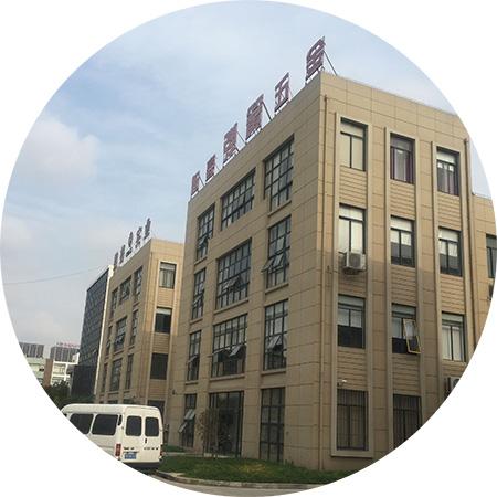 上海智豪精密弹簧有限公司<p>于2002年成立于上海</p>