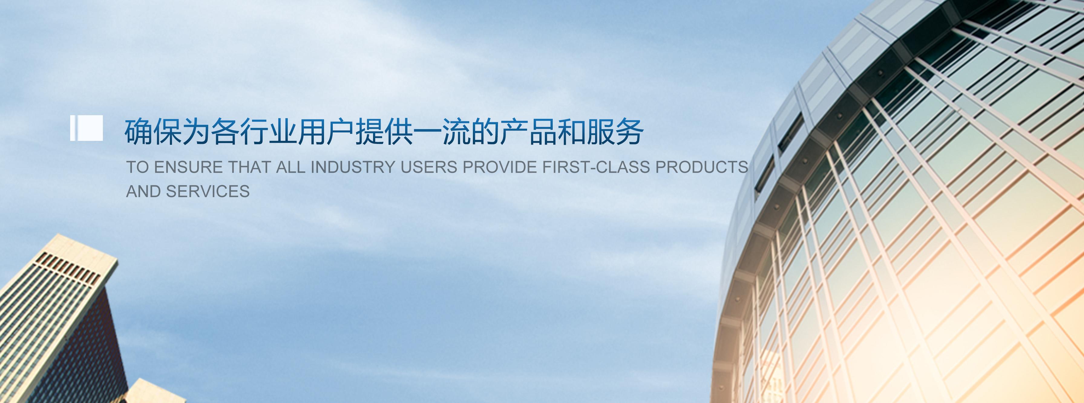 广东日月潭电源科技有限公司
