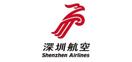 广东EPS单相应急电源合作伙伴-深圳航空