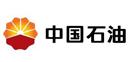 广东铅酸蓄电池设备合作伙伴-中国石油