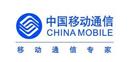 广东UPS不间断电源厂家合作伙伴-中国移动