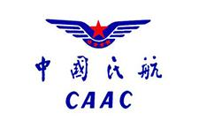 中国民用航空中南地区空中交通管理局