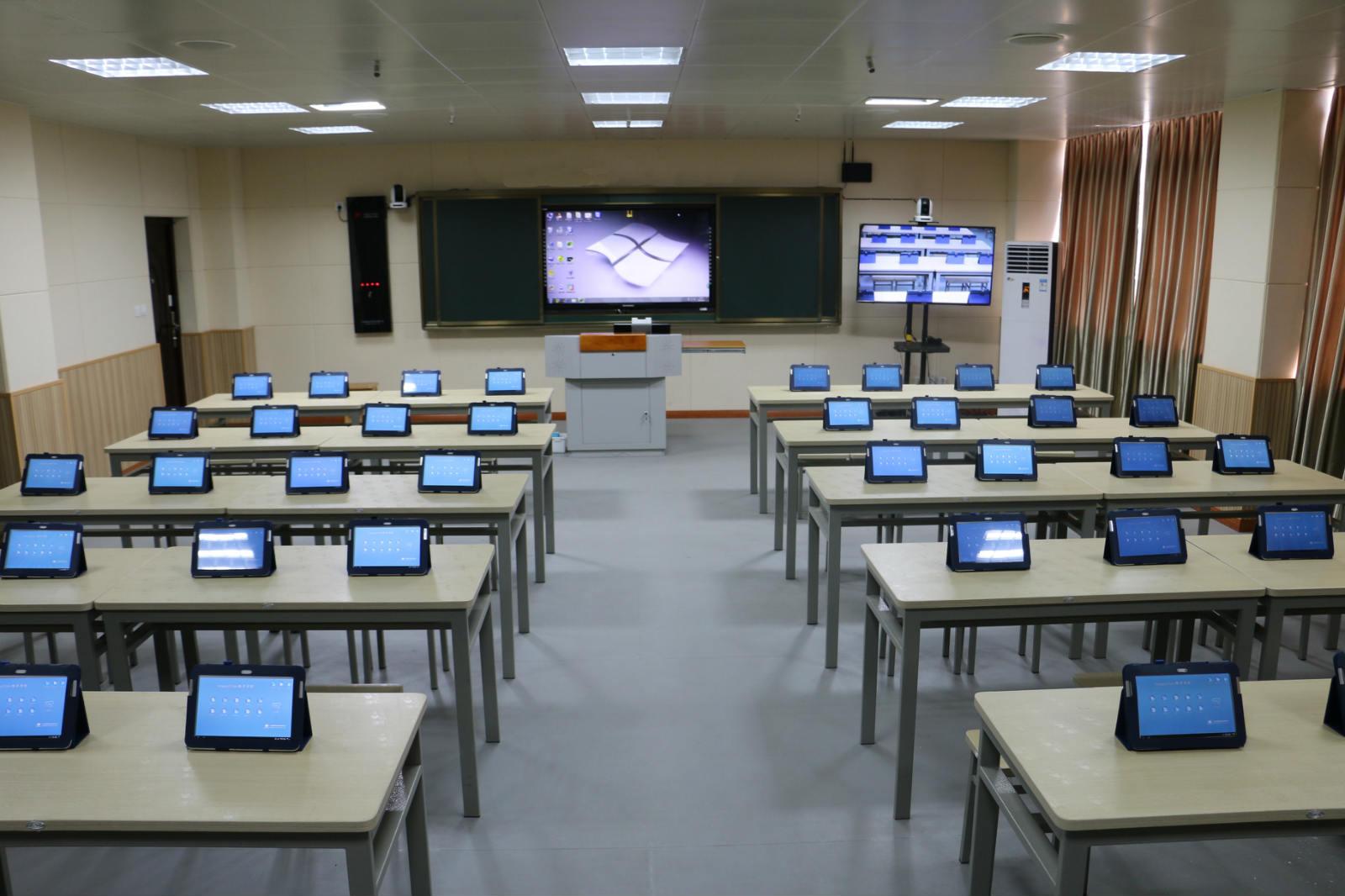教育信息化