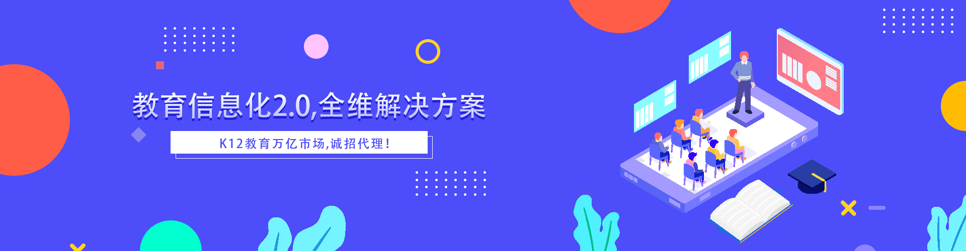 深圳电子学生证