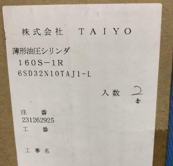 日本TAIYO薄型油缸160S-1R 6SD32N10TAJ1-L現貨