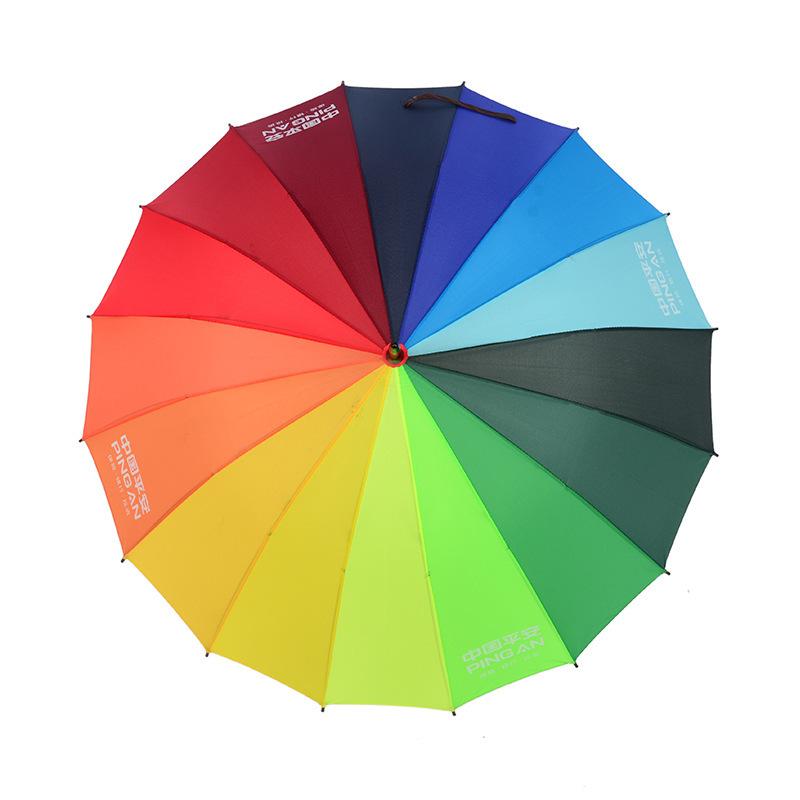 22寸彩虹广告伞