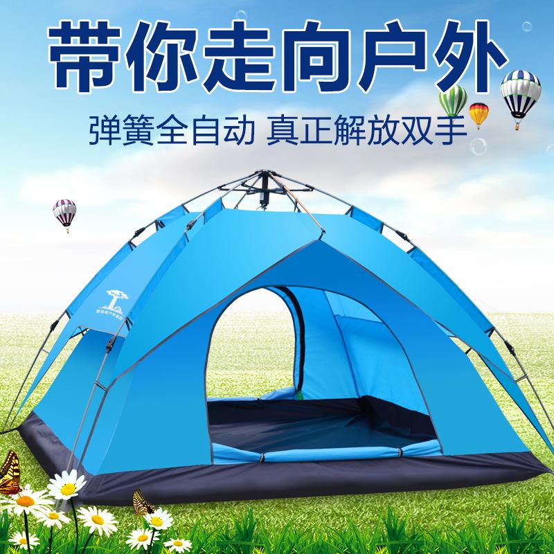 户外自动帐篷
