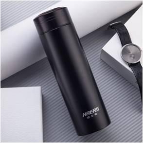 哈尔斯420ml不锈钢真空保温旅行杯