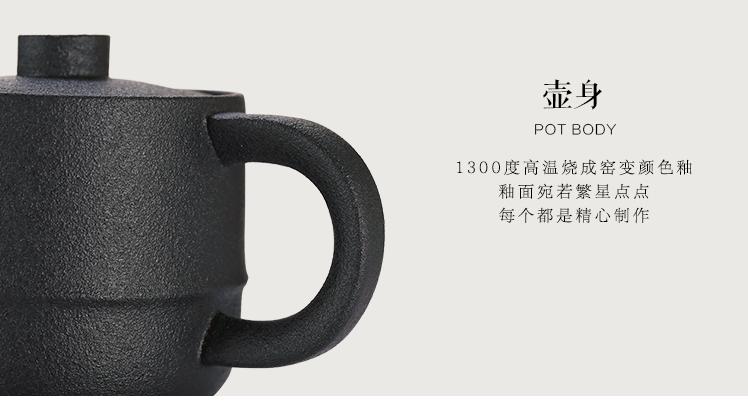 湖畔居 旅行茶具套装茶杯茶壶