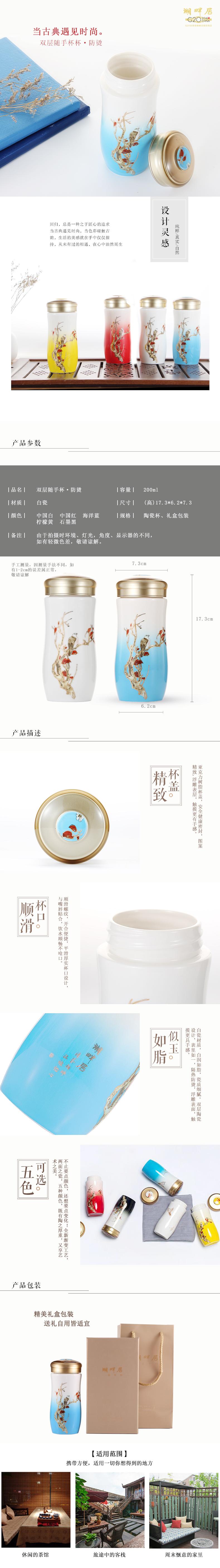 湖畔居 陶瓷茶杯中国风双层陶瓷防烫养生水杯