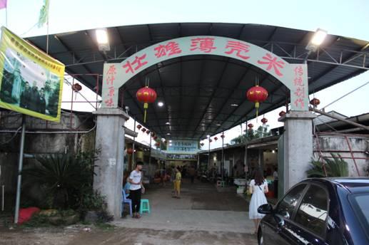Shantou trip Chenghai shell gourmet culture tourism festival