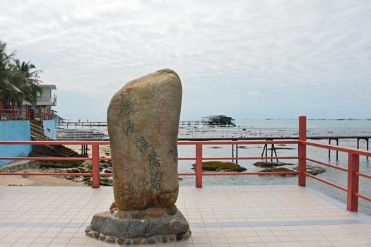 三亚西岛之行——探寻美丽西岛,穿越贝壳文化长廊
