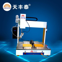 供应自动焊锡机 机器人自动焊接机