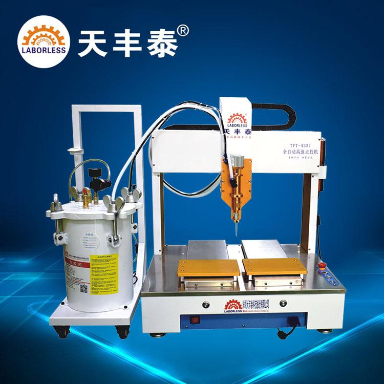 全自动点胶机 高速滴胶机黄胶白乳胶自动点胶机配10L压力桶大容量