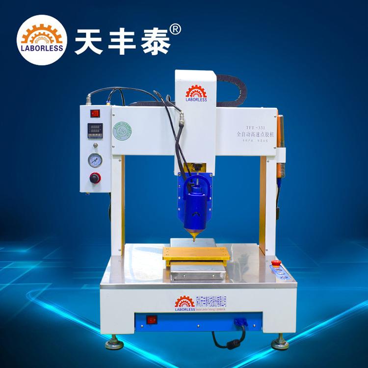 全自动点胶机 高速自动滴胶机30ML针筒热熔胶PUR加热点胶机