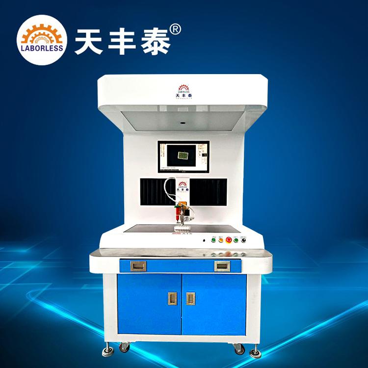 TFT-S-CCD-500智能视觉点胶机