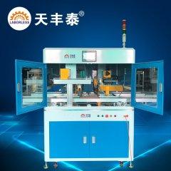 流水线式全自动注油机TFT-ZYJ-003