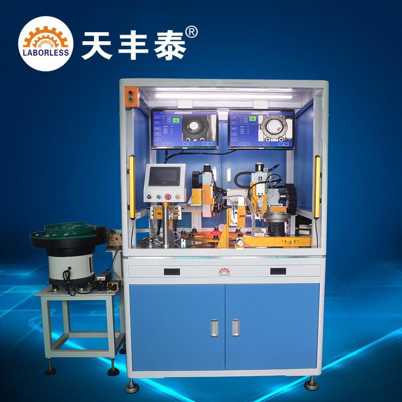 全自动注烟油机TFT-ZYJ-001