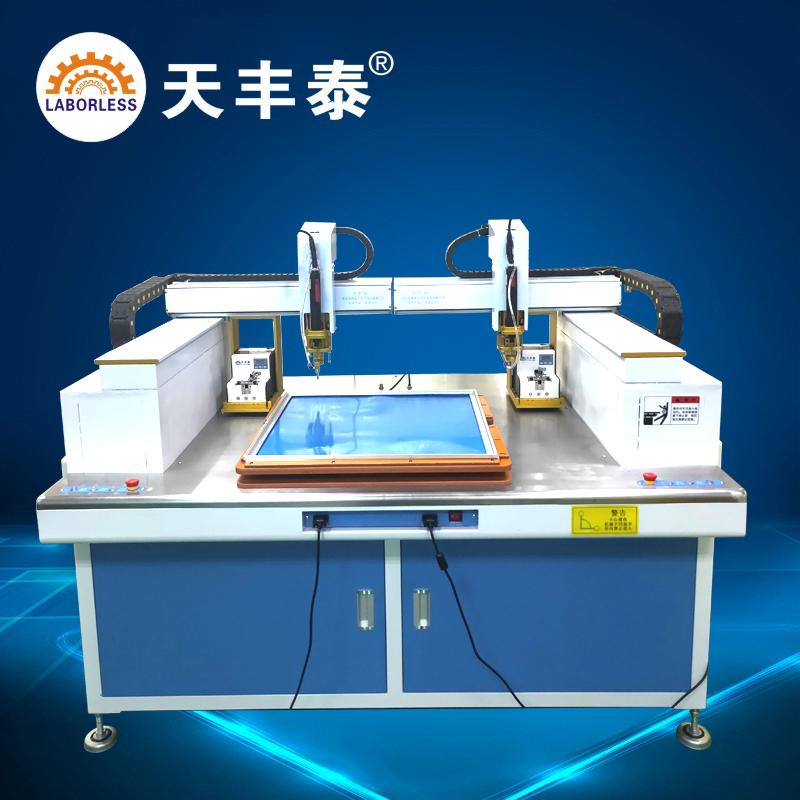 461DB全自动落地式双工位高速螺丝机