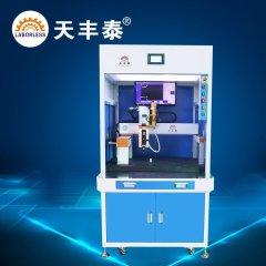 CCD单工位全自动视觉点胶机