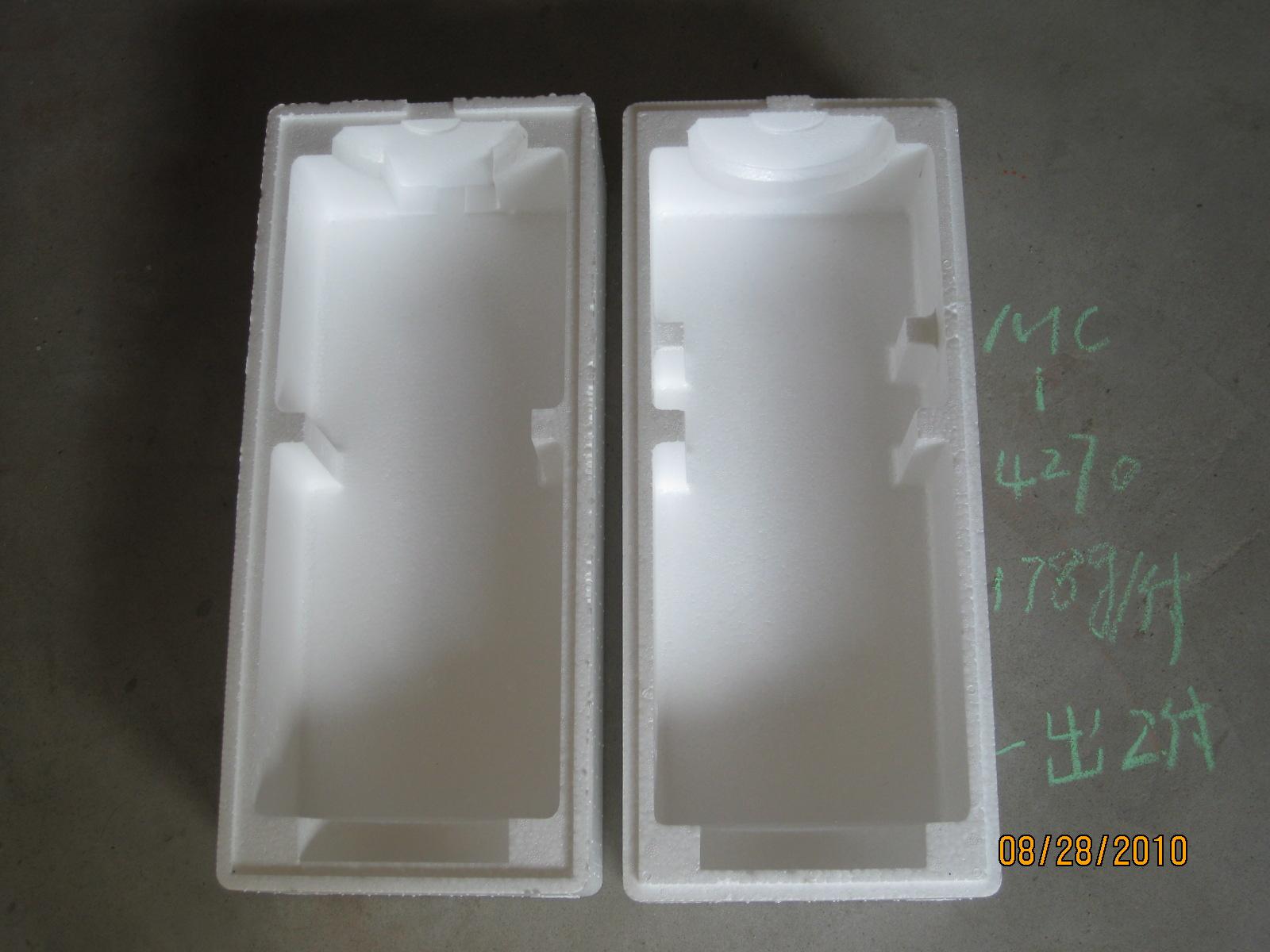 机械包装盒