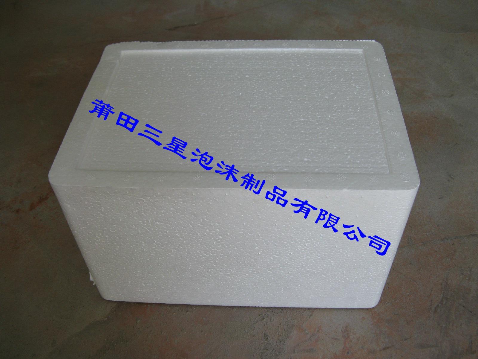 鲍鱼盒5-10斤