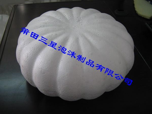 工艺品-泡沫南瓜