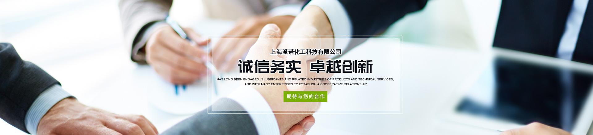 上海合成压缩机油